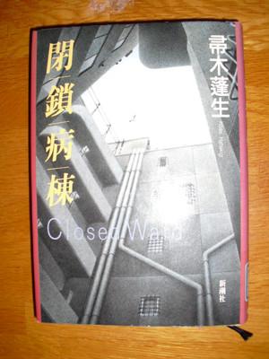 Cimg0274_3